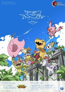 Digimon-Adventure-Tri-720x1017