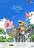 Digimon-Adventure-Tri-720x1017