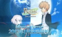 rewrite-2-1000x600-1474814601-1