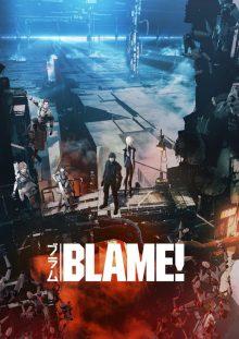 blame-720x1018