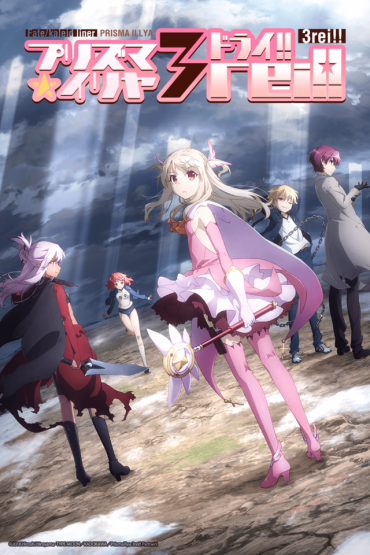 fate-kaleid-3-crunchyroll