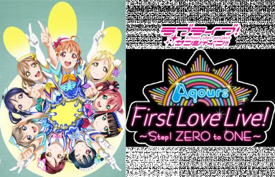 love-live-720x464