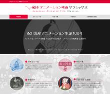 peliculas-animadas-clasicas-japonesas-720x620