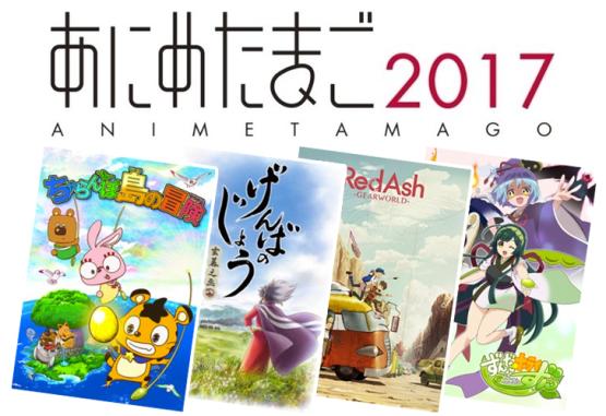 anime-tamago