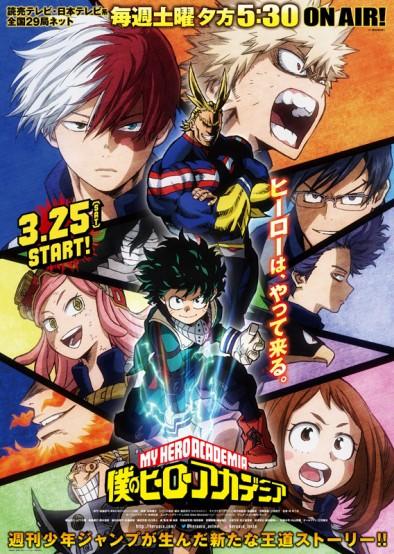 boku-no-hero-academia-2-imagen-promo